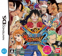 5894 - One Piece: Gigant Battle 2 - Shinsekai (JP) PATCHED