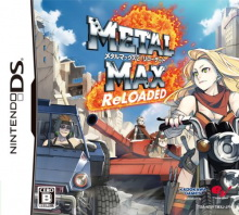 5926 - Metal Max 2 Reloaded (JP)