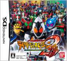 All Kamen Rider Rider Generation 2(JP)
