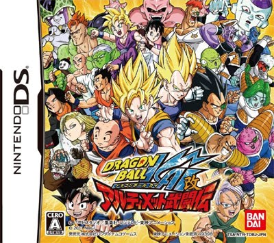 Dragon Ball Kai Ultimate Butoden English Patch