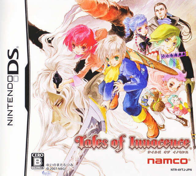 tales of Innocence English (US)